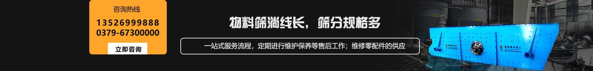 luo阳隆中亚游ji团下zai联系fang式